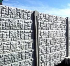 Купить 2 куба бетона техника бетона
