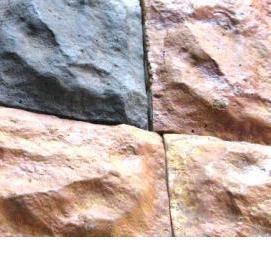 Купить бетон 50 кг гранит бетона