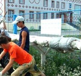 Бетон купить белая калитва пенополистирол на цементный раствор