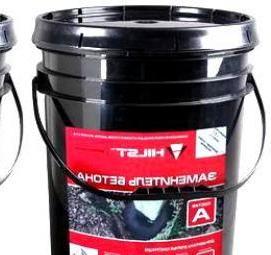 Купить бетон в красноярске недорого развертка по бетону