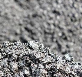 Купит бетон челябинск какой цемент хороший в москве
