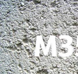 Бетон б25 цена москва бетона форма
