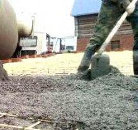 Бетон в муроме купить бурение бетона цена в москве