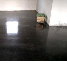 Курган бетон посчитать вес бетона