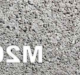 Бетон м200 новокузнецк заливаем крышу керамзитобетоном