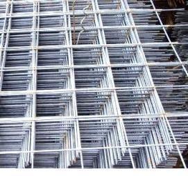 купить бетон волгоград