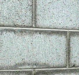 Псков бетон купить керамзитобетон цена за м3 с доставкой москва