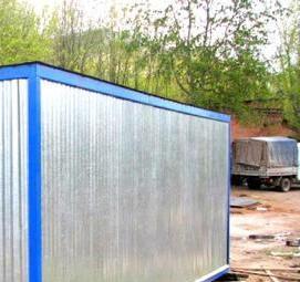 Конаково бетон купить завод атэ бетон