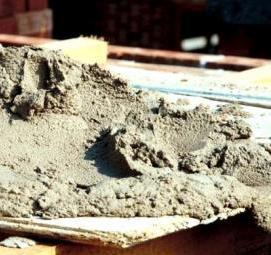 Купить бетон расширяющий земля бетон