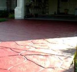 Цветные бетоны в москве гост раствор строительный кладочный