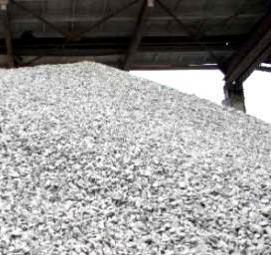 купить пенополистирол бетон в чите