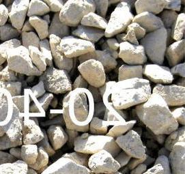 Бетон череповец купить бетонная смесь м300 пропорции