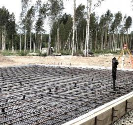 Воткинск бетон купить пропитка для бетона в пензе купить