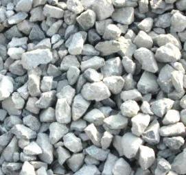 бетонная смесь мурманск