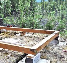 Купить бетон готовый для фундамента как сделать цементный раствор для фундамента без щебня