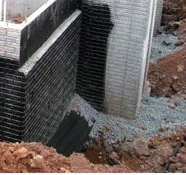 Бетон струнино купить вентиляционные блоки из керамзитобетона купить в нижнем новгороде