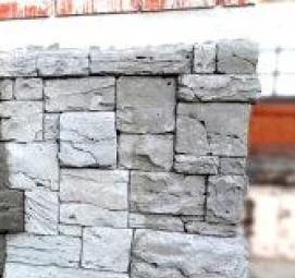 Каменный бетон купить текстура бетона декоративного