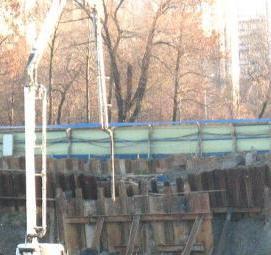 Купить бетон в прокопьевске цена купить алмазную чашку по бетону в тюмени