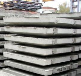 Мариинск бетон купить гост на керамзитобетона