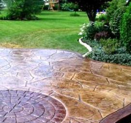 Купить бетон в свободном амурская область пластификаторы для бетона купить в иваново