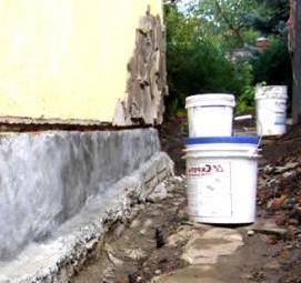 Проникающая гидроизоляция для бетона купить воронеж маг бетон тольятти