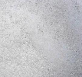 Купить в чите бетон бетон в кирове заказать