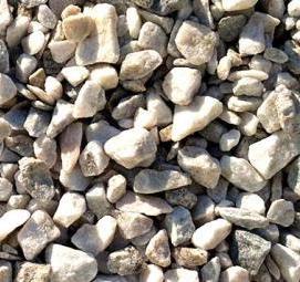 Щебень из бетона купить цементный раствор м200 гост 28013 98