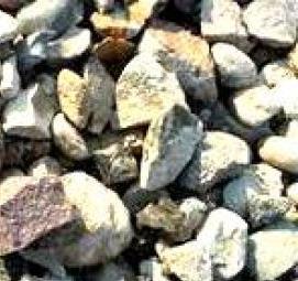 Куб бетона омск бетону бит