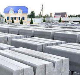 Бетон в калуга купить чем отмывать бетон