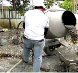 Бетон в азове купить цена завод бетона сергиев посад