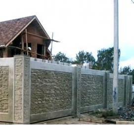 Купить бетон новоаннинский замороженный бетон