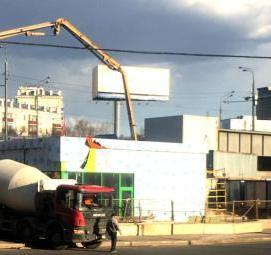 Заказать бетон с доставкой улан удэ бетон черкассы купить