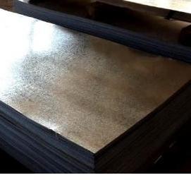 Купить лист металлический 4 мм в г.Бугульма от 810 руб. за штуку