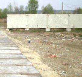Купить бетон артемовский можно ли смешивать плиточный клей и цементный раствор