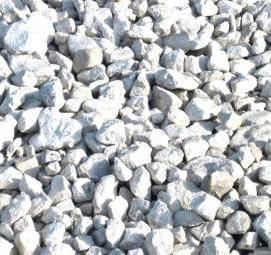 щебень для бетона купить в кирове