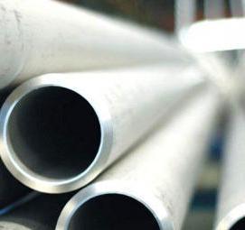 Купить трубу стальную 1000 мм в г.Орск от 420 руб. за погонный метр