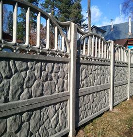 Забор из бетона в красноярске купить анкерный болт по бетону купить